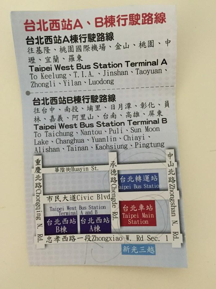 Taoyuan International Airport to Taipei | Where's Dariel