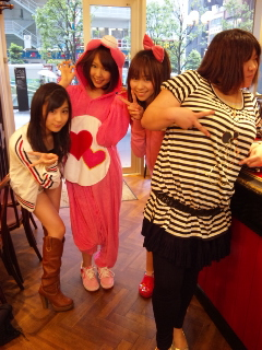 Care Bear Natsuki