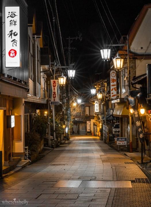 Shibu Onsen Street