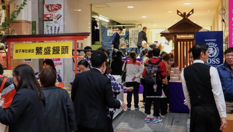Hondori street, Hiroshima