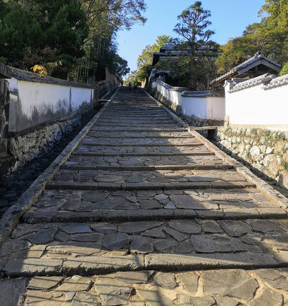 Kitsuki, Kyushu