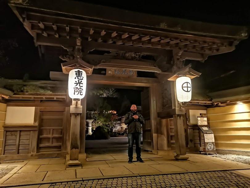 Il tempio Ekoin - Koyasan