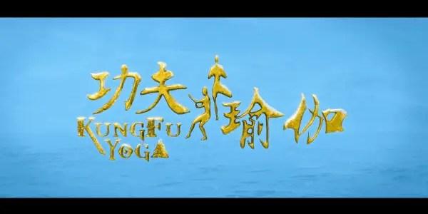 Kung Fu Yoga - Title Card