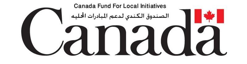 Canada Fund