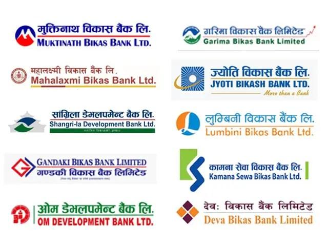 Development Banks in Nepal