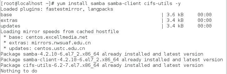 Configuring Linux Samba Server - The Ultimate goal for CCNA, Cisco