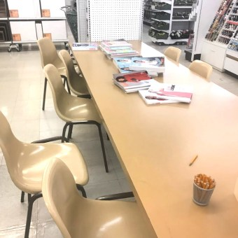 Love It or Hate It? The Pattern Cabinet and Table at JOANN