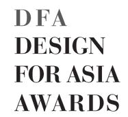 WHILL Model A wins DFA Design for Asia Awards 2016 Grand Prize