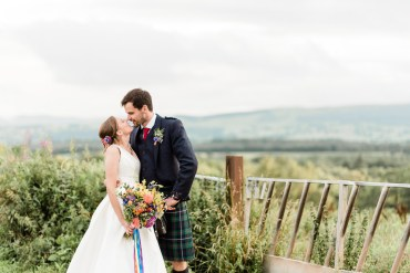 Colourful Scotland Garden Wedding with Paper Cranes Held During COVID