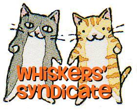 whiskers syndicate logo