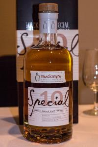 Mackmyra Special #10. Photo ©2013 by Mark Gillespie.