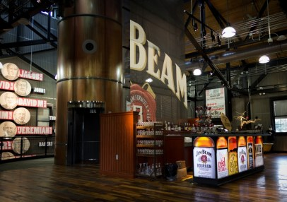 The Jim Beam American Stillhouse visitors center in Clermont, Kentucky. Photo ©2013 by Mark Gillespie.