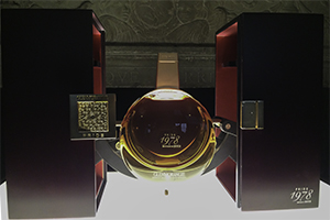 Glenmorangie Pride 1978 on display during the global launch event July 9, 2014 in New York City. Photo ©2014 by Mark Gillespie.