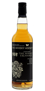 The Whisky Agency 1990 Irish Single Malt. Image courtesy Speciality Drinks.