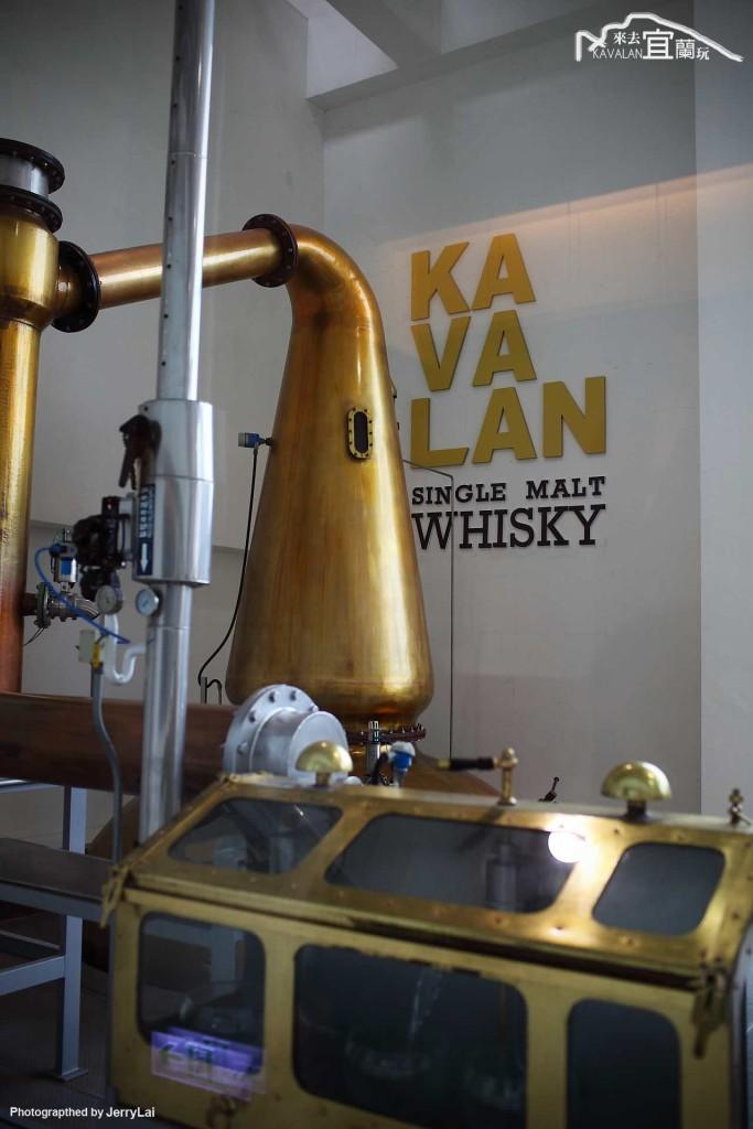 """Kavalan distillery"" von Jerry Lai from Hsinchu, Taiwan - 宜蘭 KAVALAN 威士忌酒廠. Lizenziert unter CC BY-SA 2.0 über Wikimedia Commons."
