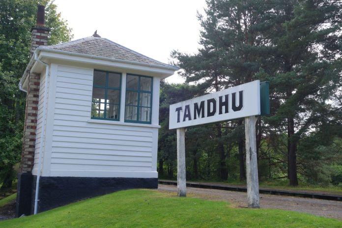 Tamdhu. Bild © Alexandra Kreutz, Genuss am Gaumen