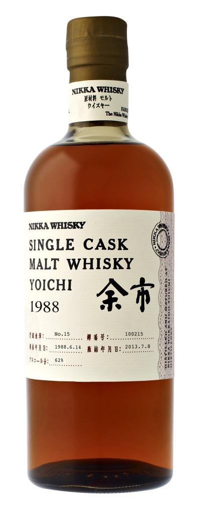 Japanischer Whisky des Jahres