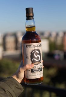 Springbank 21 Roof (1 of 1)