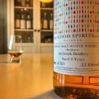 Good Spirits Co 'Auchroisk' 9 Year Old Single Malt