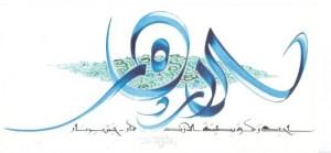 خط حسن مسعودي