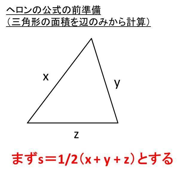 子供向けぬりえ: 心に強く訴える三角形 の 計算
