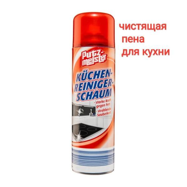 Пена для чистки слеклянных поверхностей Putz Meister 500 мл (3 вида)