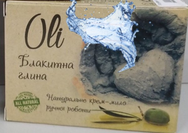 """Мыло ручной работы OLI """"Голубая глина"""""""