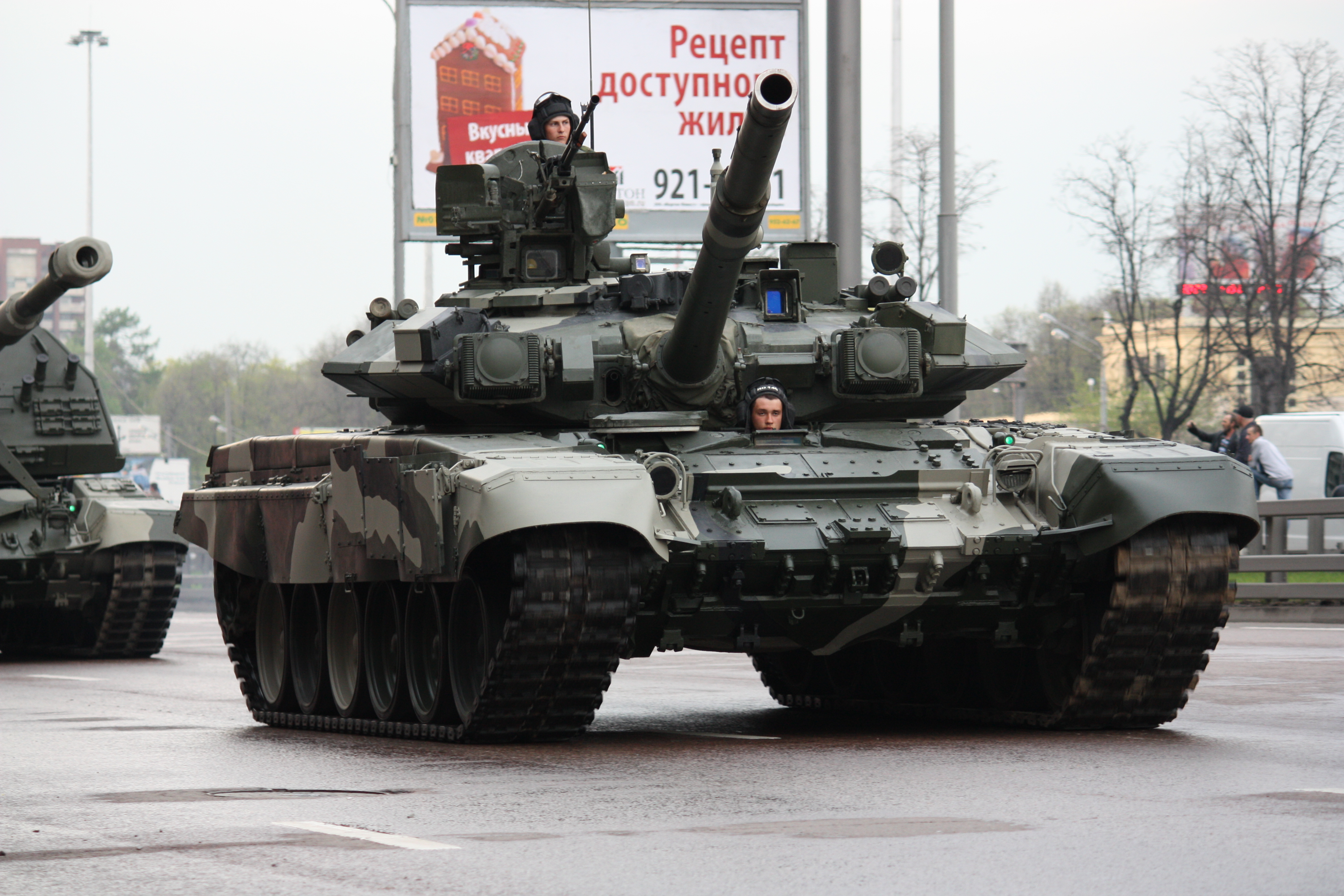 A Russian T-90S main battle tank. Compared to the M1A1, it has a smaller but still substantial turret. Note the features common with all tanks: large treads, large main gun, prominent turret.