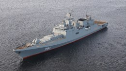Grigorovich-class