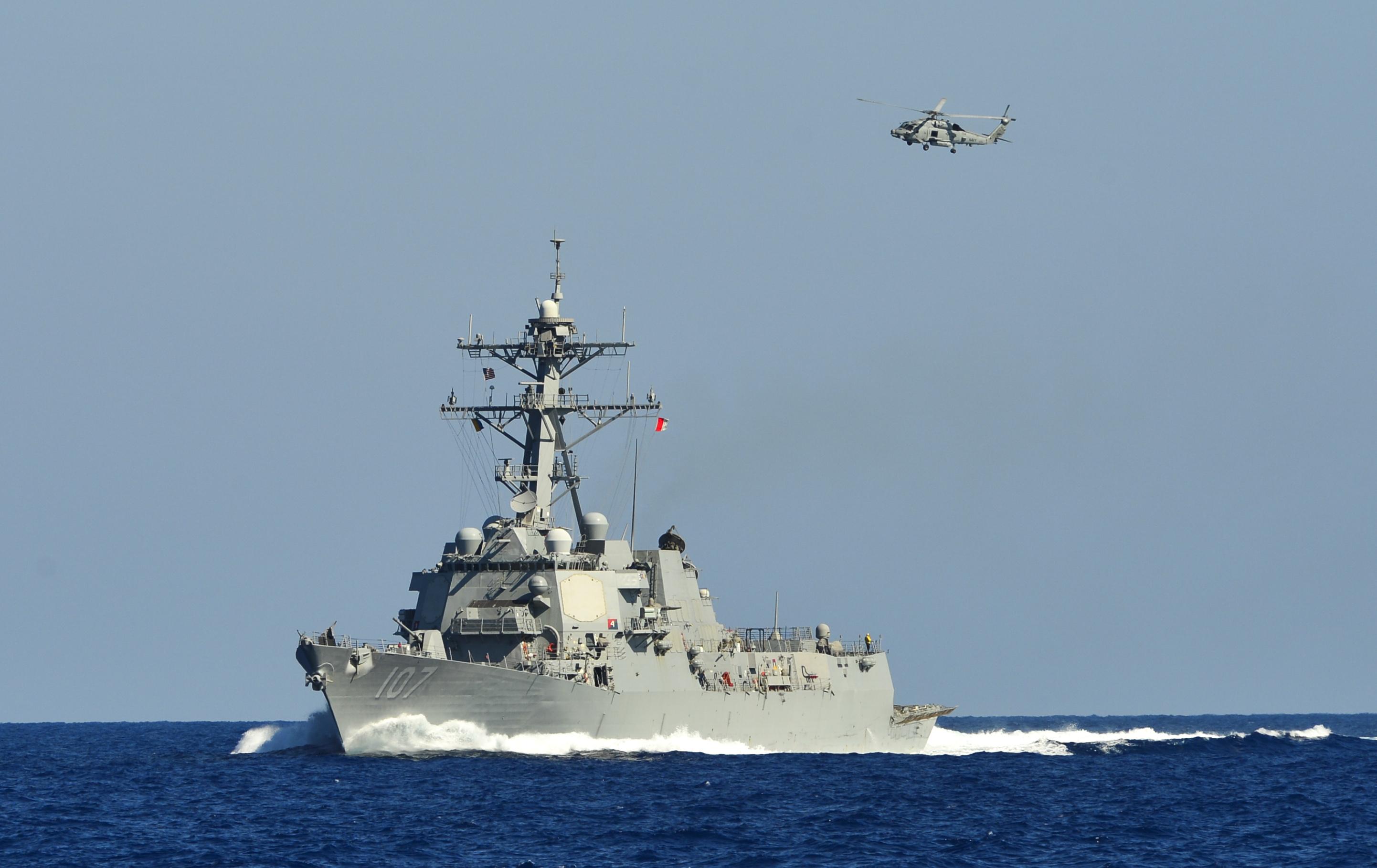USS Gravely is underway.