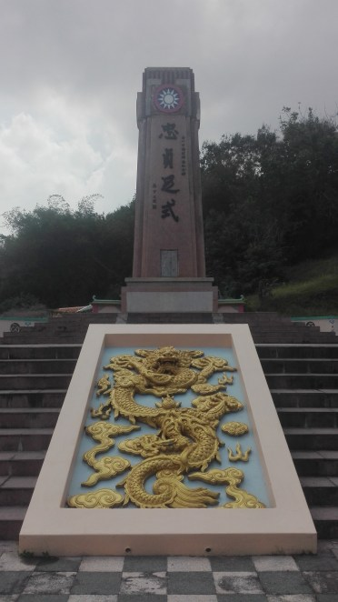 Memorial to the Chinese people who were killed in WW2.