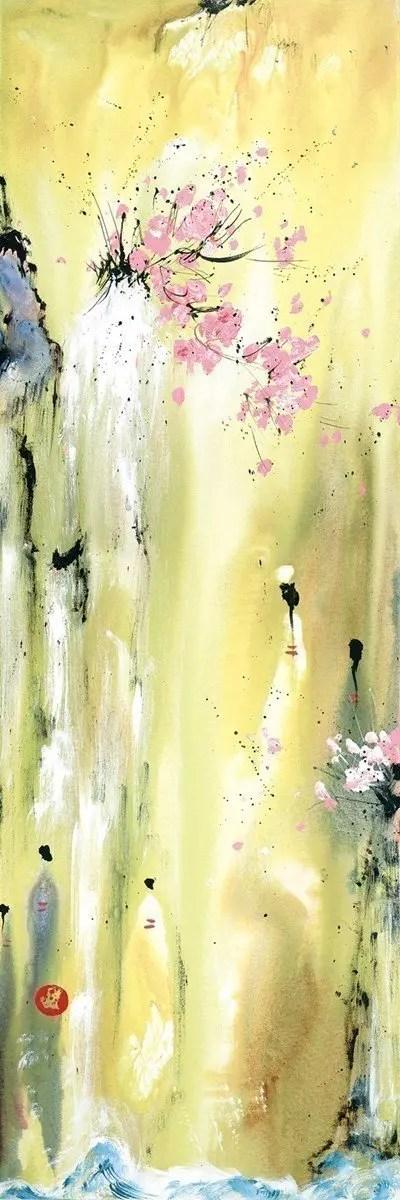 Attainment II - Danielle O'Connor Akiyama - Limited Edition