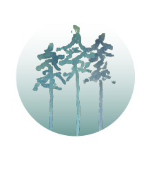 White Pine Healing Arts and White Pine Clinic