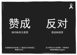 s-chinese3