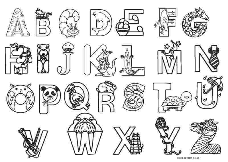 abc color coloring pages free printable abc coloring pages