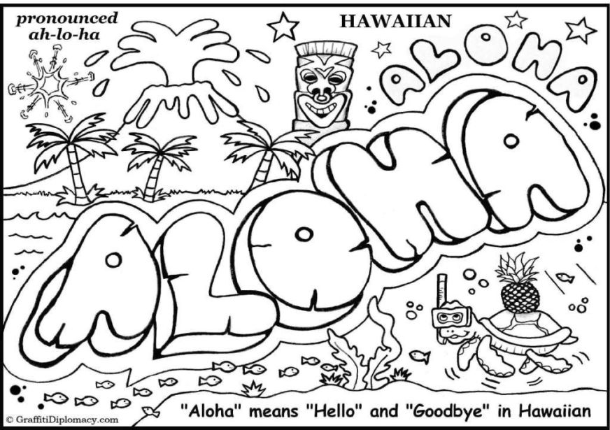 amazing printable coloring pages teenagers graffiti as well