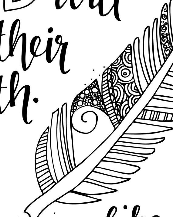 bible verse coloring page isaiah 4031 printable coloring page bible coloring pages christian kids activity sunday school crafts