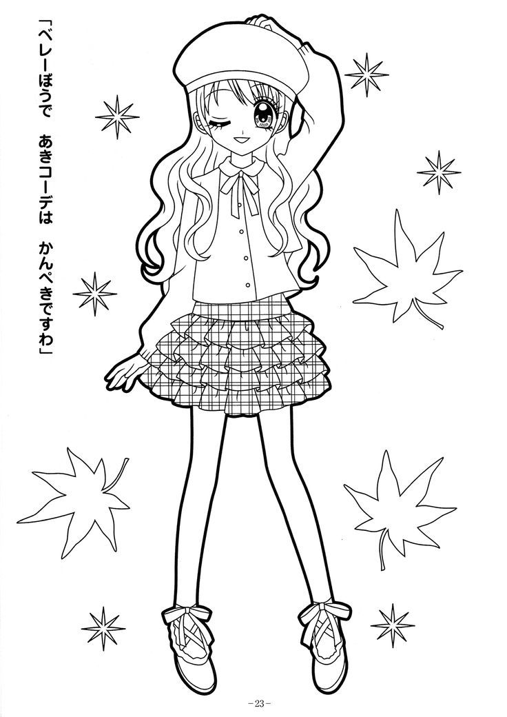 cute lovley anime coloring pages coloring pages for girls
