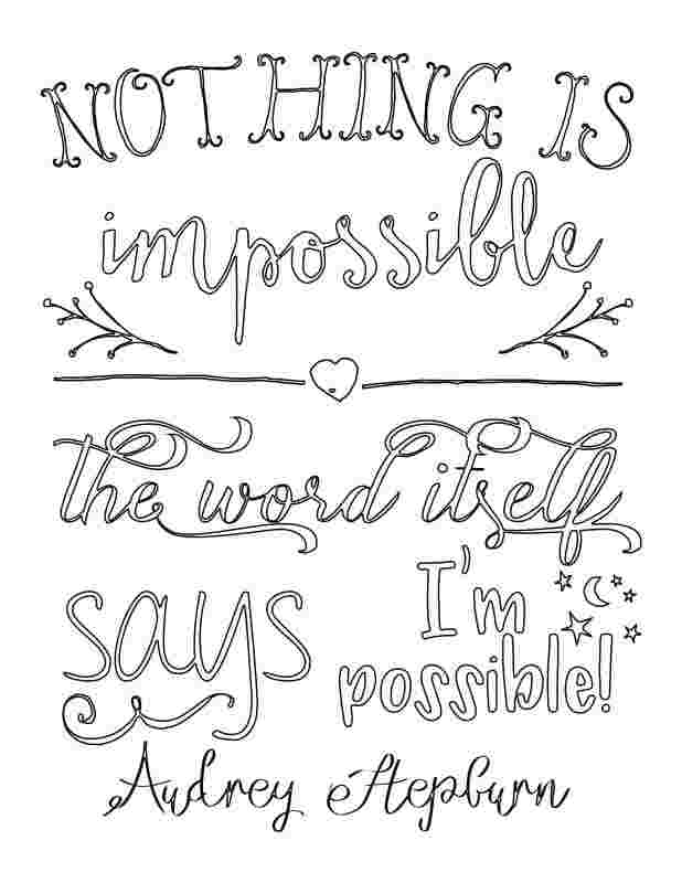 encouraging quotes coloring pages free inspirational adult
