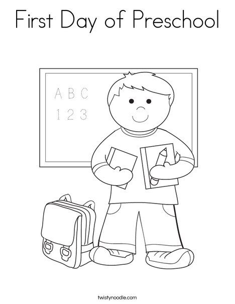 first day of preschool coloring page preschool coloring