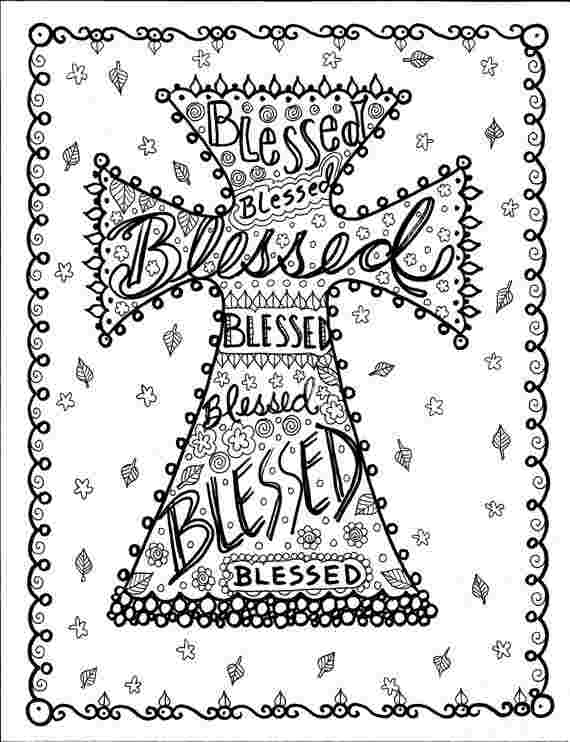 free printable christian coloring pages for adults cross