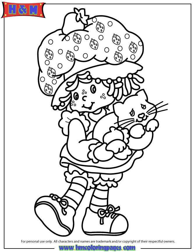 free printable strawberry shortcake coloring pages at