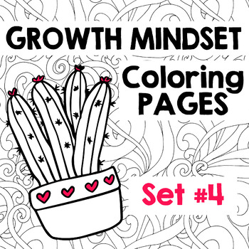 growth mindset coloring pages set 4