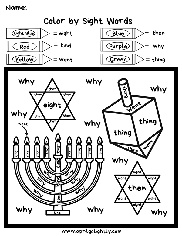 hanukkah coloring pages april golightly
