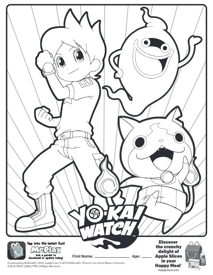 here is the happy meal yo kai watch coloring page click the