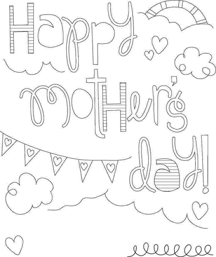may coloring pages for kindergarten may 2019 coloring page