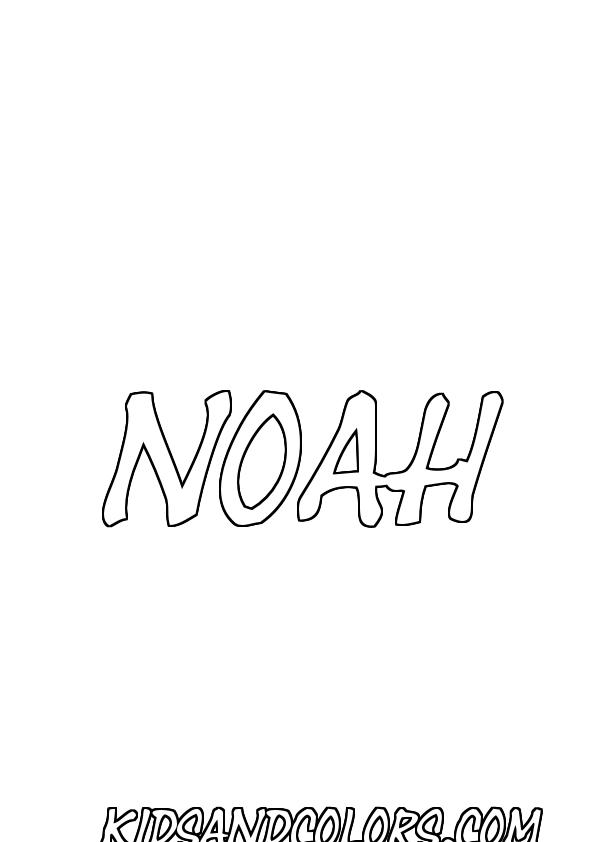 noahname noah name coloring page yearsupplyoffairycakes