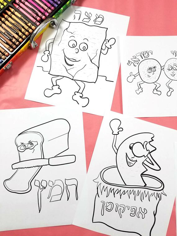 passover coloring pages and activities bundle printable pesach puppets crafts and coloring pages a pesach activity and toy for kids