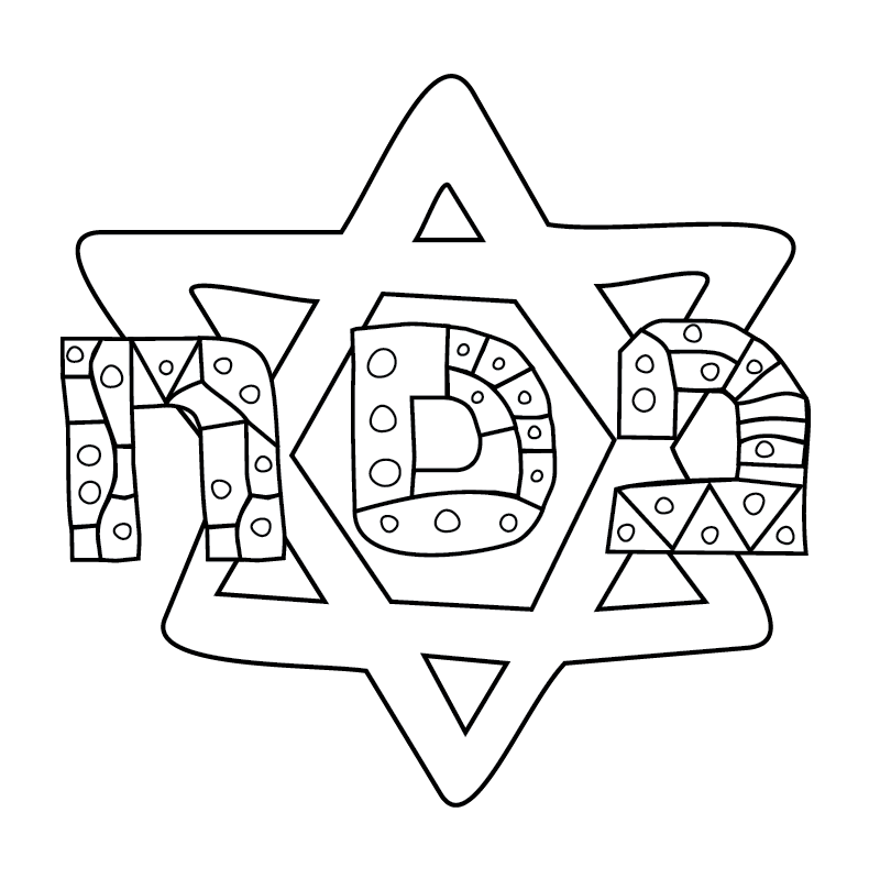 passover kids coloring page make your own free haggadah