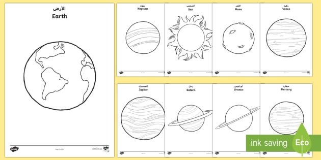 planets colouring pages arabicenglish space outer space